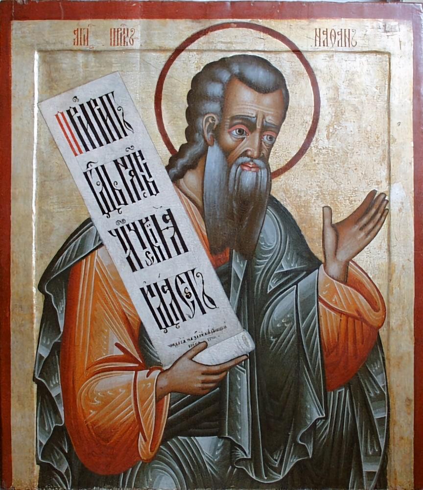 Prorok Nátan | ruská ikona z první čtvrtiny 18. století